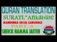 Embedded thumbnail for Sheick Hamma suratul ankabute Part 8 3
