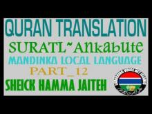 Embedded thumbnail for Sheick Hamma suratul ankabute Part 7