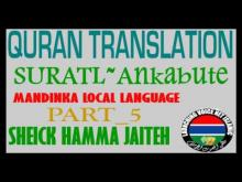 Embedded thumbnail for Sheick Hamma suratul ankabute Part 5 3