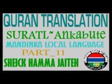 Embedded thumbnail for Sheick Hamma suratul ankabute Part 11 1