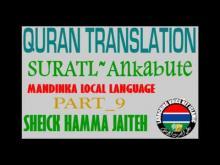 Embedded thumbnail for Sheick Hamma suratul ankabute Part 9 4