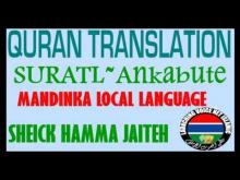 Embedded thumbnail for Sheick Hamma suratul ankabute Part 1of1