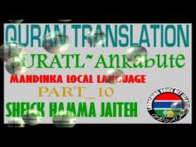 Embedded thumbnail for Sheick Hamma suratul ankabute Part 10 5